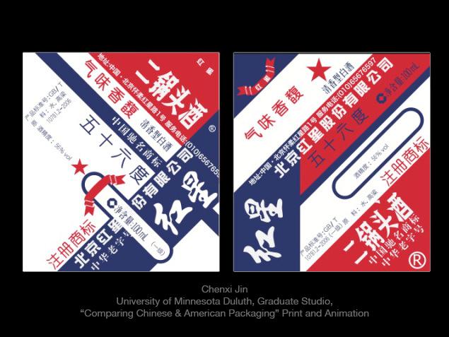 Koch_Student's Work_undergrad+grad41